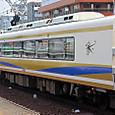 南海電気鉄道 11000系 泉北ライナー *01F② モ11101