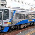 南海電気鉄道 12000系12101F① モハ12101形 12101 特急サザンプレミアム