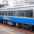 南海電気鉄道 12000系12101F② サハ12851形 12851 特急サザンプレミアム