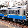 南海電気鉄道 12000系12101F③ サハ12801形 12801 特急サザンプレミアム