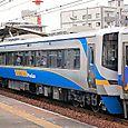 南海電気鉄道 12000系12101F④ モハ12001形 12001 特急サザンプレミアム