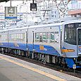 南海電気鉄道 *12000系 南海本線 特急サザンプレミアム