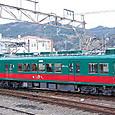南海電気鉄道 高野線用 2200系 2208F② モハ2231形 2208 観光列車「天空」