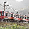 南海電気鉄道 高野線用 2300系 2301F② モハ2301形 2301 さくら編成