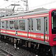 南海電気鉄道 高野線用 2300系 2302F② モハ2301形 2302 はなみずき編成