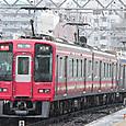 南海電気鉄道 高野線用 2300系 2302F① モハ2351形 2352 はなみずき編成