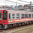 南海電気鉄道 高野線用 2300系 2303F② モハ2301形 2303 しゃくなげ編成