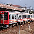 南海電気鉄道 高野線用 2300系 2304F② モハ2301形 2304 コスモス編成