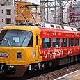 南海電気鉄道 30000系*特別仕様車「赤こうや」30001F④ モハ30002