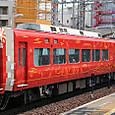 南海電気鉄道 30000系*特別仕様車「赤こうや」30001F③ モハ30100