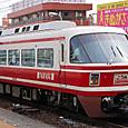 南海電気鉄道 30000系_高野線特急「こうや」30001F① モハ30002