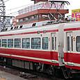 南海電気鉄道 30000系_高野線特急「こうや」30001F② モハ30101
