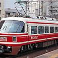 南海電気鉄道 30000系_高野線特急「こうや」30001F④ モハ30001