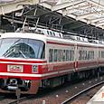 南海電気鉄道 30000系 高野線特急「こうや」30001F