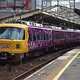 南海電気鉄道 30000系*特別仕様車「紫こうや」30003F