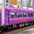 南海電気鉄道 30000系*特別仕様車「紫こうや」30003F③ モハ30102