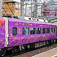 南海電気鉄道 30000系*特別仕様車「紫こうや」30003F② モハ30103