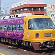 南海電気鉄道 30000系*特別仕様車「紫こうや」30003F① モハ30004