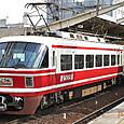 南海電気鉄道 30000系 高野線特急「こうや」30003F④ モハ30003 併結改造車