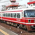 南海電気鉄道 30000系 高野線特急「こうや」30003F① モハ30004 併結改造車
