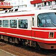 南海電気鉄道 30000系_高野線特急「こうや」30003F① モハ30004 オリジナル車