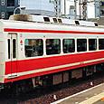 南海電気鉄道 30000系_高野線特急「こうや」30003F③ モハ30102