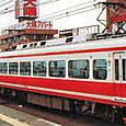 南海電気鉄道 30000系_高野線特急「こうや」30003F② モハ30103