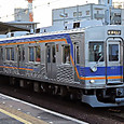 南海電気鉄道 3000系6連_3517F① 3517 もと泉北高速鉄道3000系