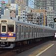 南海電気鉄道 3000系6連 3556 もと泉北高速鉄道3000系改造車