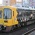 南海電気鉄道 31000系*特別仕様車「黒こうや」31001F