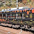 南海電気鉄道 31000系*特別仕様車「黒こうや」31001F③ モハ31100