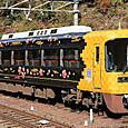 南海電気鉄道 31000系*特別仕様車「黒こうや」31001F① モハ31002