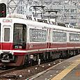 南海電気鉄道 31000系 高野線特急「こうや」31001F