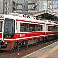 南海電気鉄道 31000系_高野線特急「こうや」31001F
