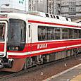 南海電気鉄道 31000系_高野線特急「こうや」31001F④ モハ31001