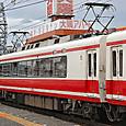 南海電気鉄道 31000系_高野線特急「こうや」31001F② モハ31101