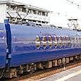南海電気鉄道 50000系 06F⑤ モハ50006 特急「ラピート」スーパーシート