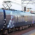 南海電気鉄道 50000系_ラピート「スター ウォーズ」05F⑤ モハ50005