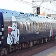 南海電気鉄道 50000系_ラピート「スター ウォーズ」05F③ サハ50605