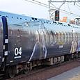南海電気鉄道 50000系_ラピート「スター ウォーズ」05F④ モハ50105