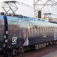 南海電気鉄道 50000系_ラピート「スター ウォーズ」05F② モハ50205