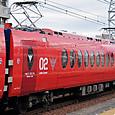 南海電気鉄道 赤いラピート 50000系02F② 50202 ネオ ジオン バージョン