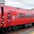 南海電気鉄道 赤いラピート 50000系02F④ 50102 ネオ ジオン バージョン