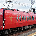 南海電気鉄道 赤いラピート 50000系02F⑤ 50002 ネオ ジオン バージョン