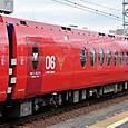 南海電気鉄道 赤いラピート 50000系02F⑥ 50502 バックビュー ネオ ジオン バージョン