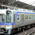 南海電気鉄道 2000系 2連 2023F① モハ2001形 2023 Mc1 高野線用