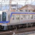 南海電気鉄道 2000系 4連 2041F④ モハ2151形 2191 Mc2 高野線用