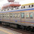 南海電気鉄道 6000系 4連 6001F③ サハ6601形 6602 T2