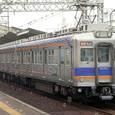 南海電気鉄道 6000系 4連 6001F