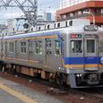 南海電気鉄道 6100系 6(2+4)連 6117F⑥ モハ6101形 6118 Mc2